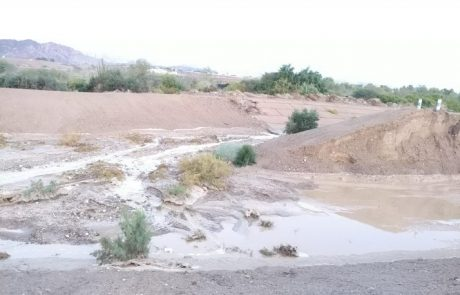 סיכום גשם וזרימות 23-24/02/2018